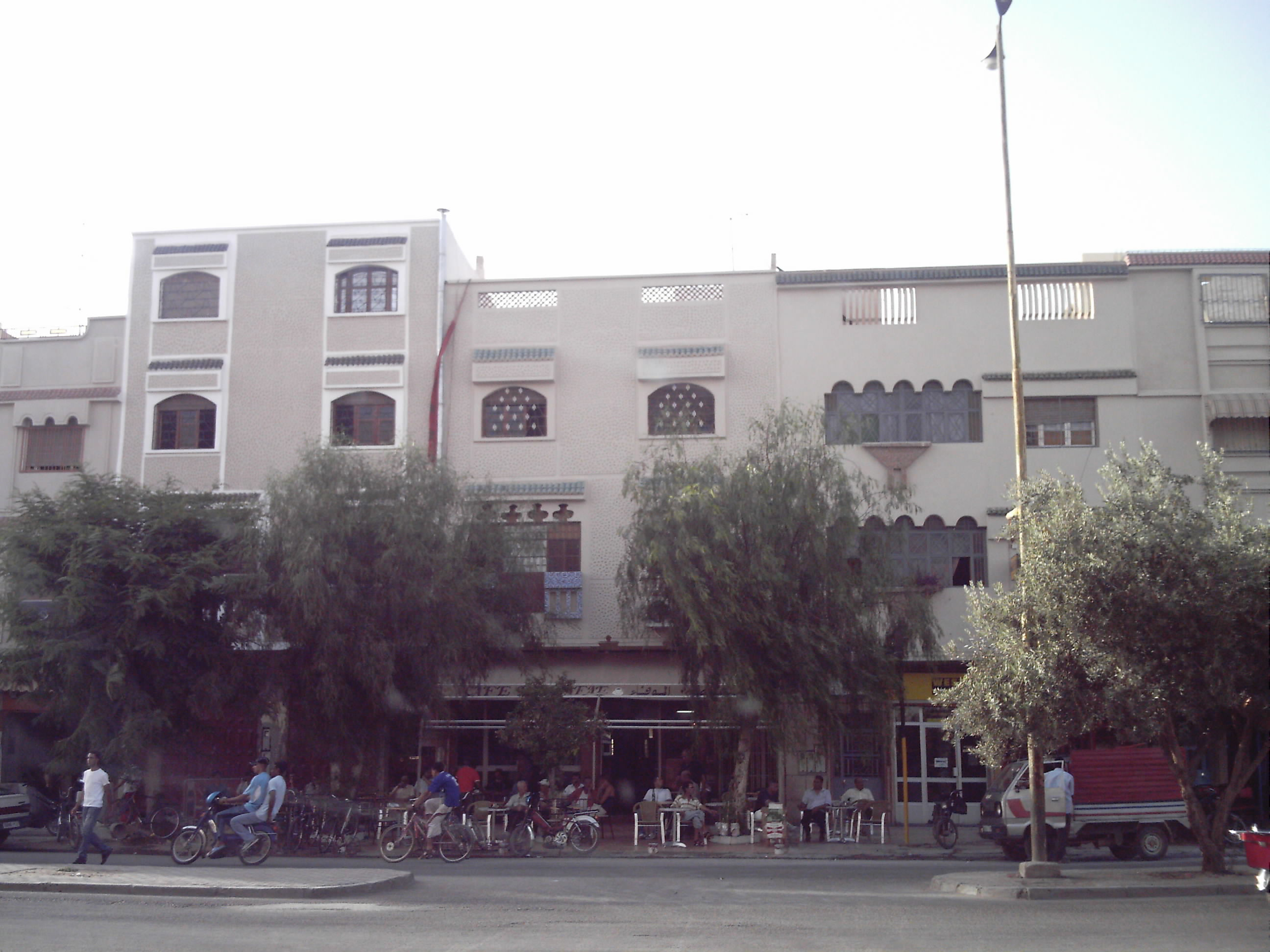 commerce oujda maroc commerce oujda pas cher