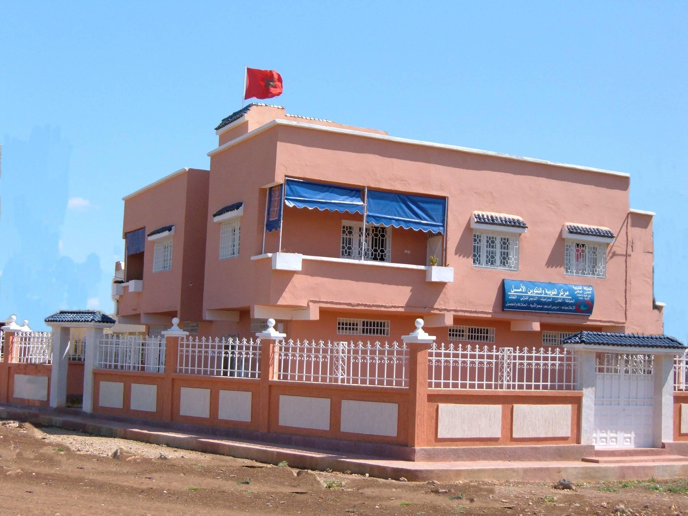 Vente villa fes maroc petite villa villa vendre fes for Petite villa moderne