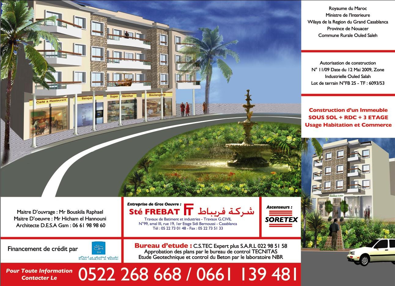 appartement 224 vendre 224 casablanca maroc ouled taleb vente appartement 224 casablanca pas cher