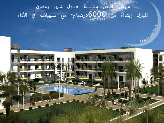 Immobilier casablanca maroc projet galeria immobilier for Projet appartement